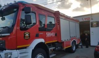 OSP Kania Góra zaprasza: Wylicytuj trening strażacki i wesprzyj WOŚP